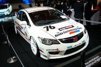 レーシングカー「Honda Access CIVIC」も展示された。