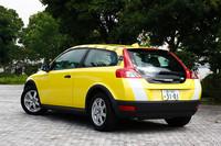 ボルボC30 グラフィックカー(FF/5AT)【試乗記】の画像