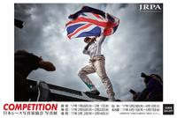 JRPAがモータースポーツ写真展を開催の画像