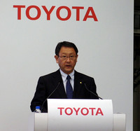 トヨタが決算発表 営業利益は約3倍