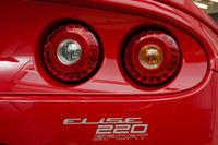 「エリーゼ スポーツ220」のロゴ。