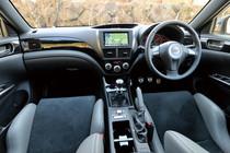 スバル・インプレッサS206 NBR CHALLENGE PACKAGE(4WD/6MT)【短評】