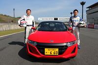 もてぎの本コースに「ホンダS660」とともにならぶ、中嶋 悟、大祐親子。