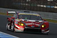 No.31 TOYOTA PRIUS apr GTは、ポール・トゥ・ウィンでGT300クラスの最終戦を制した。