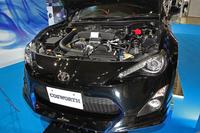 英国コスワースが開発したスーパーチャージャー、吸排気系パーツ、ECUなどで構成されたパワーパッケージを搭載した「トヨタ86」。