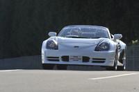 【スペック】GRMN スポーツハイブリッドコンセプト:全長×全幅×全高=4195×1895×1170mm/ホイールベース=2535mm/車重=1300kg/駆動方式=4WD/3.3リッターV6DOHC24バルブ+フロント交流モーター+リア交流モーター