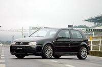 VW、青森県弘前市にディーラー開設の画像