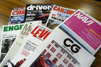 第404回:マンガ規制反対集会を見て考える なぜ自動車メディアはここまで影響力がないのか?