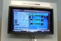 新型「フィット」に搭載予定の、新型ナビゲーションシステム。