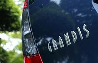 三菱グランディス スポーツ-E ROAR Edtion(4AT)【試乗記】の画像