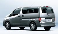 200万円以下の多目的車「NV200バネット」新登場