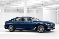 「BMW 750Liセンテナリーエディション」
