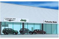 クライスラー・ジープ正規販売店が4店舗オープンの画像