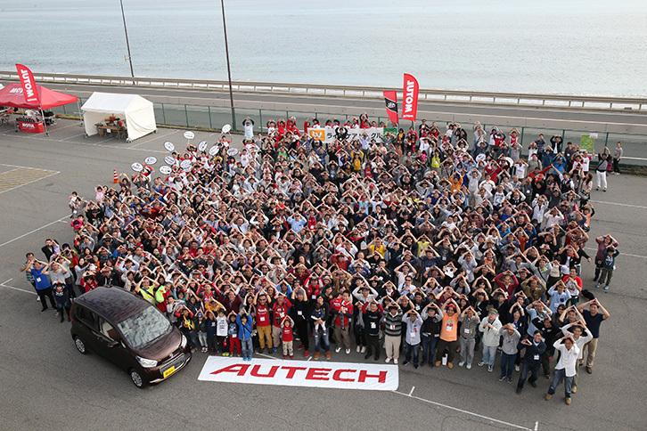 2004年に初開催され、2013年の台風による中止をはさんで10回目となるAOG湘南里帰りミーティング。今年は全国各地から367台のオーテック車と691名のオーナー、そしてその家族や友人らが集まった。(写真=オーテック)
