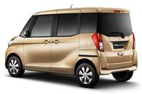 三菱の新型軽、車名が「eKスペース」に決定の画像