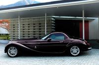 「ミツオカ・ヒミコ」車体色追加&値上げの画像