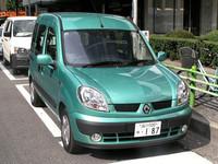 新型カングーの試乗会は、東京・代官山を基点に開催された。