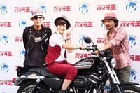 第433回:テリー伊藤&バイク王から朗報! 実はバイクは死んでいなかった!?