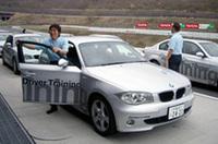 """【Movie】""""駆けぬける歓び""""教えます! 〜「BMWドライバー・トレーニング2006」始まる(後編)"""