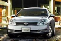日産「ティアナ」にナビ付きの特別仕様車