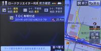 黄色い道がロードクリエイターで新たに地図に書き加えられた道路。次にこの辺を通る際はルート探索も可能。