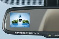 バックモニター内蔵ルームミラーは「ココア プラスG」に標準装着されるほか、「ココアX」にもオプションで用意される。