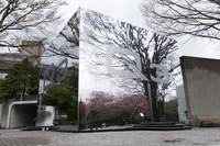 箱根 彫刻の森美術館に「Audi Q3 Cube」が誕生の画像