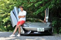 「谷口信輝の新車試乗」――マクラーレン570Sクーペ(前編)の画像