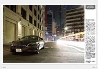 自動車雑誌『NAVI CARS』で、小川義文氏が写真とエッセイをつづる連載企画「SCENE」。(NAVI CARS No.22:2016年3月号より)