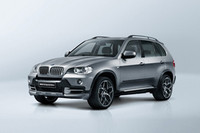 「BMW X5 Special Edition」。写真のボディカラーはスペースグレー。