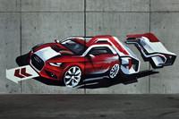 「アウディA1」のストリートアート
