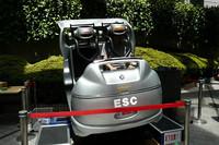 ESCの効果を体感できるシミュレータ。