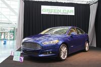 「2013グリーン・カー・オブ・ザ・イヤー」に輝いた「フォード・フュージョン・ハイブリッド」。
