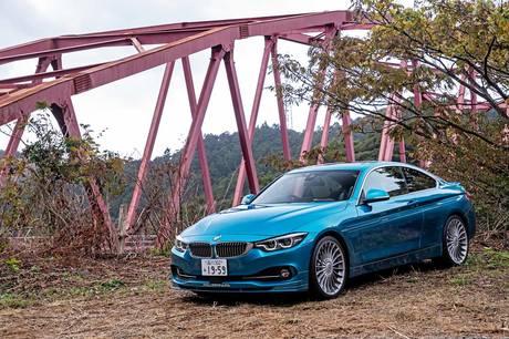 ドイツの小さな自動車メーカー「アルピナ」が生産する市販車は、年間わずか1700台ほど。今回、車名に「S」...