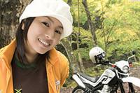 単行本発売を記念して、国井律子さんのサイン会を開催!