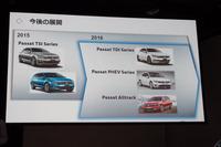 2016年にはパワーユニットやドライブトレインのバリエーションが増える予定。TDI(ディーゼル)エンジンとプラグインハイブリッドシステム搭載車のほか、4WDモデル「オールトラック」の追加がすでに明らかにされている。