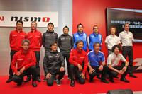 ニスモが今年のモータースポーツ活動計画を発表