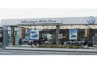VW正規ディーラー「DUO秋田中央」がリニューアルの画像