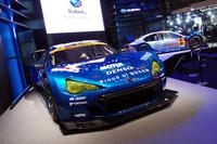壇上には、今季のSUPER GTを戦うレーシングカー「BRZ GT300」が飾られた。