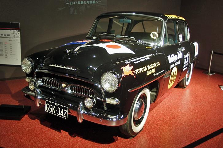 1957年の日本の女性史