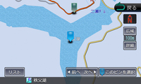 検索した場所はケンウッド・ナビでおなじみのピンドロップ式で地図上に表示する。