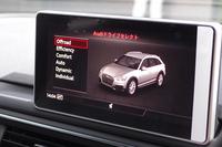 走行モードを変化させる「アウディドライブセレクト」には、オフロードモードが用意される。