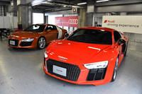 富士スピードウェイのピットに展示されていた新旧「R8」。手前が今回日本に導入された新型で、奥が従来モデル。