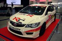 発表会場には、2008年に行われるワンメイクレース用のコンプリートカー「シビック MUGEN RC」も展示された。ちなみに「筑波サーキットFF最速」を目指したというRRのタイムは、1'06.68。