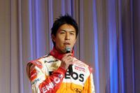 「……以上、トヨタの伊藤大輔でしたっ」挨拶のシメにも、新天地での決意を滲ませた。