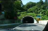 このトンネルを抜けると日の出IC。