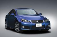 「レクサスIS F」に特別内装の限定車50台