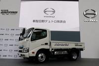 日野、小型トラック新型「日野デュトロ」を発売