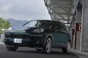 ポルシェ・カイエンSハイブリッド(4WD/8AT)【試乗記】
