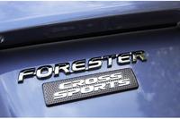 スバル・フォレスター クロススポーツ(4AT)【試乗記】の画像